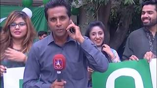 Download How NCBA Girls celibrate Independence Day at lahore Video