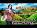 Download Nhạc Sống Thôn Quê Ca Ngợi Vẻ Đẹp Các Tỉnh Thành Việt Nam - Phú Thọ, Vĩnh Phúc... Video