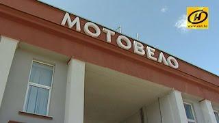 Download Результаты проверки завода «Мотовело» Video