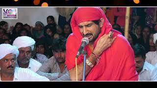 Download Gaman santhal 2018 live manekpura (vivah modeling deesa) Video