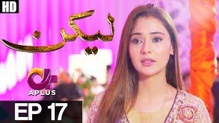 Download Lakin - Episode 17 | A Plus ᴴᴰ Drama | Sara Khan, Ali Abbas, Farhan Malhi Video