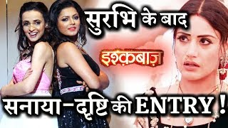 Download Ishqbaaaz : Sanaya and Drashti Approached to play lead after Surbhi Chandna's EXIT? Video