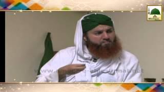 Download Short Bayan - Sabar e Ayyub - Haji Azhar Attari Guldasta#629 Video