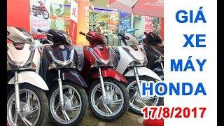 Download Giá xe máy Honda ngày 17/8/2017, giá xe máy Honda mới nhất toàn quốc Video