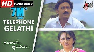Download Kushalave Kshemave   Telephone Gelathi   Kannada Video Song   Ramesh   Darshan   Shri Lakshmi Video