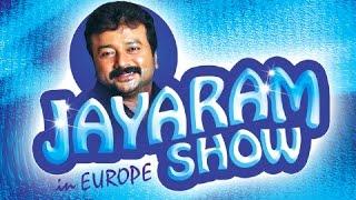 Download ജയറാം ഷോ ഇൻ യൂറോപ്പ് | Malayalam Comedy Stage Show | Jayaram Show In Europe Full Video