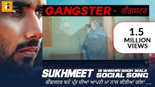 Download Gangster tera putt (Full Song) I Gangland in motherland I Sukhmeet I The Theatre Army Films Video