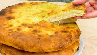 Download Ile nie zrobię - mało! Chaczapuri z ziemniakami i serem - niesamowite pyszne. | Smaczny.TV Video