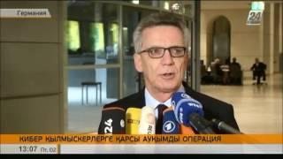 Download Германияда кибер қылмыскерлерге қарсы ауқымды операция өтті Video