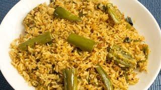 Download ವಾಂಗಿಬಾತ್ (Vangibath) Video
