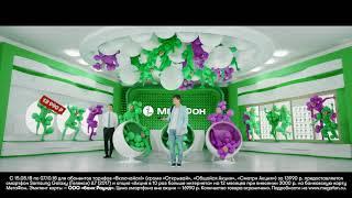 Download МегаФон – Крутой Samsung и интернет Video