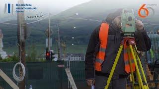 Download 🇪🇺 🇧🇬 #EIB60: Банката на ЕС в България Video