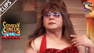 Download Sudesh As Mallika Sherawat | Comedy Circus Ke Ajoobe Video