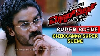 Download Chikkanna Comedy Scenes | Chikkanna Super anchor comedy scenes | Masterpiece Kannada Movie Video