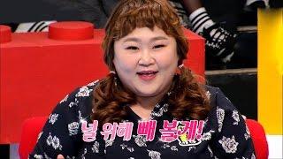 Download 홍윤화, '살 빼면 여신일 듯' 댓글에 다이어트 결심! @동상이몽, 괜찮아 괜찮아 20160130 Video