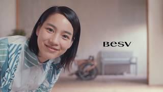 Download 【BESV×のん】フォールディングe-Bike PSF1 オリジナルムービー Video