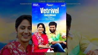 Download Vetrivel Video