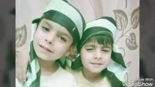 Download pashto jui nazam spena da o tora da 2016 Video