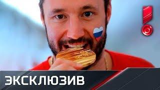 Download Эксклюзив! Илья Ковальчук - о Знарке, конфликте с Радуловым и возвращении в НХЛ Video