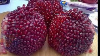 Download The BEST Way To Open & Eat A Pomegranate Video