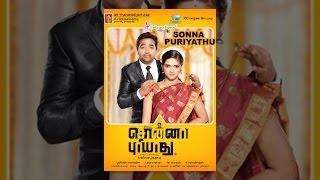 Download Sonna Puriyathu Video