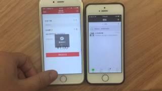 Download 非越狱iPhone微信自动抢红包 Video