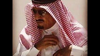 Download زوجــات المـلك سلـمان بن عبد العزيز وأبـناءه + صور نادرة من حياة Video