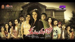 Download తెలుగు ఫుల్ సినిమా ″Kulumanali″ Telugu Full HD Movies II Krishnudu II Vimalaraman Video