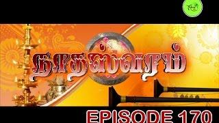 Download NATHASWARAM TAMIL SERIAL EPISODE 170 Video
