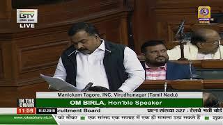 Download Question Hour : Lok Sabha Live - 11th December 2019 Video