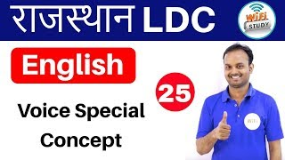 Download 3:00 PM - English for Rajasthan LDC, RAS, Exams by Sanjeev Sir | Voice Special Concept |Day- #25 Video