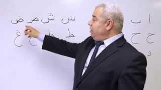 Download Learn Arabic: Alphabet Lesson Part 1 Video