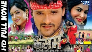 Download तेरी कसम || Teri Kasam || Superhit Full Bhojpuri Movie || Bhojpuri Full Film || Khesari Lal Yadav Video