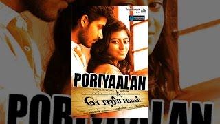 Download Poriyaalan Video