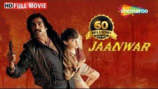Download Jaanwar Video