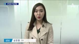 Download 한 달간 4억 뜯은 '몸캠 피싱'…일당 검거 Video