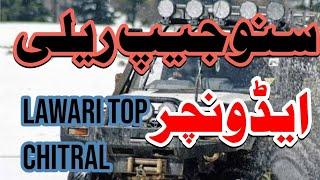Download Snow jeep rally in Lawari Top Chitral Pakistan Abdullah Sherin 92 News swat Video