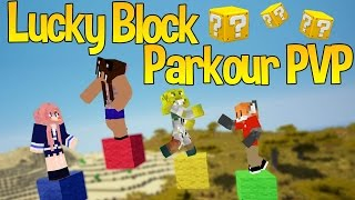 Download Lucky Block Parkour PVP Challenge with Friends! Video