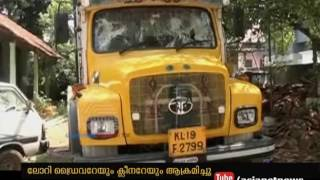 Download Anonymous gang attacked Lorry driver and cleaner in Perumbavoor | FIR 30 Apr 2017 Video