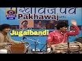 Download Jugalbandi जुगलबंदी Pakhawaj पखावज Sukhad Munde with Rishishankar Upadhyay Video
