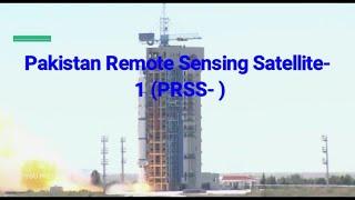 Download Pakistan 1st remote sensing satellite PRSS-1 launching Video