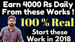 Download Earn 4000 ₹ Daily by these Work | 100% Real | Without Investment | Praveen Dilliwala | 2018 Video