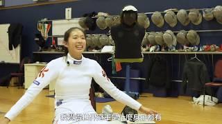 Download 【「劍擊一姐」江旻憓:心態決定高度】 Video