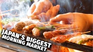 Download Japan's Biggest Morning Market Video