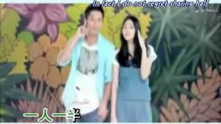 Download George Hu Feat Aggie - Dan Bian Er Ji (Hayate the Combat Butler OST) Video