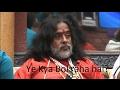 Download WTF! Swami om Video