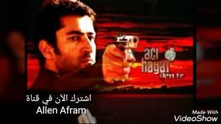 Download اغنية عمار كوسوفي حماسي Video