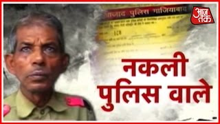 Download Fake Police Officer Issues Real Chalan In Ghaziabad, UP Video