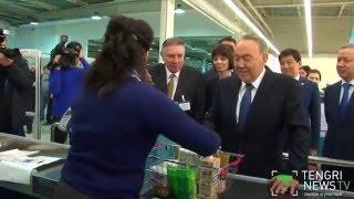 Download Президент купил в гипермаркете Алматы творог, сыр и консервы Video