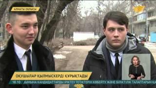 Download Алматы облысында мектеп оқушылары адам өлтірген қылмыскерді ұстады Video